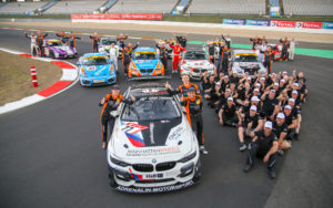 """PIXUM Team Adrenalin Motorsport """"BESTES BMW TEAM"""" beim 24h Rennen 2019"""